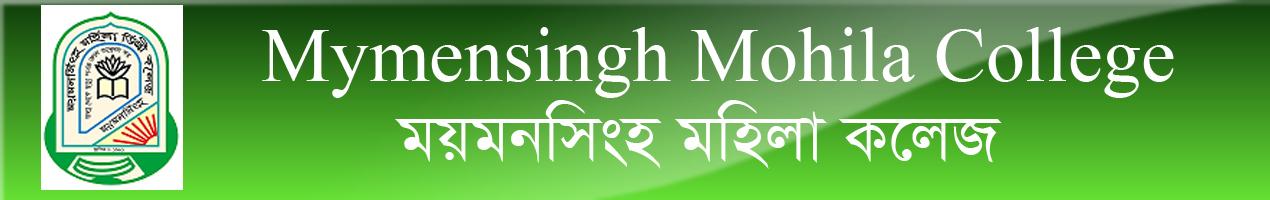 Mymensingh Mohila College